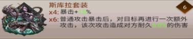 612f3b845fac5.png