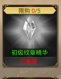 60e559e74b435.png